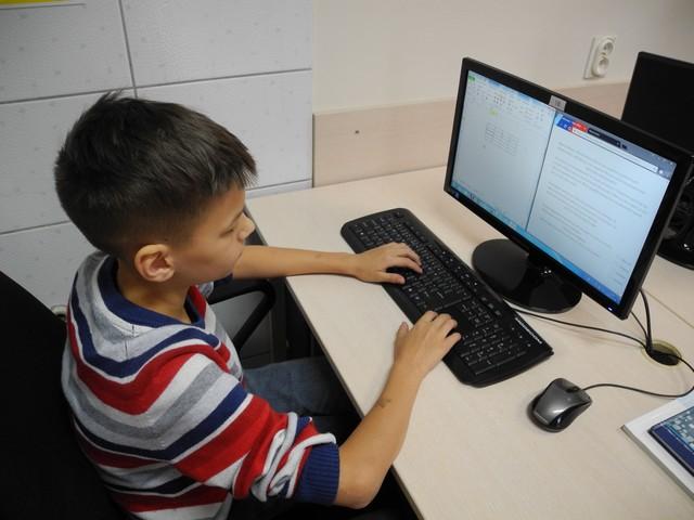 XI Międzynarodowy Konkurs Informatyczny Bóbr