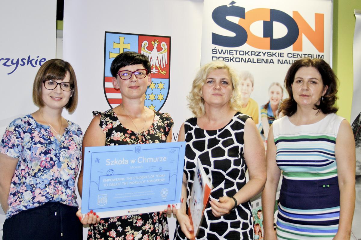 Publiczna Szkoła Podstawowa w Waśniowie