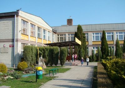 Publiczna Szkoła Podstawowa w Kunowie